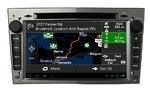 Штатная магнитола Opel Vectra Android 4.0 BX-6959 GPS wi-fi